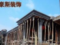 宁波包豪斯农村自建房零利润样板房火热征集中春晓柴桥