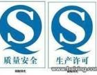 西宁睿一知识产权代理有限公司