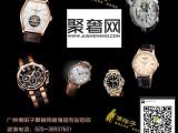 广州回收手表 广州哪里回收帝舵表价格高