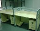 屏风工作位卡位员工桌椅组合办公家具厂家直销