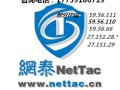 国内免备案 翻墙 高防CDN 不限内容服务器