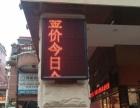 漳州义豪广告有限公司