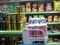 金湖路 沿街天桥口 百货超市 商业街卖场