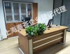 上海转让闵行区商务咨询公司价格 全上海公司转让流程