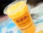 菠萝蜜茶饮杏记甜品加盟费多少钱