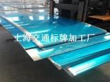 批发合金铝板,花纹铝板,压花铝卷铝皮价格