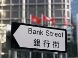 香港恒生开户香港公司银行账户