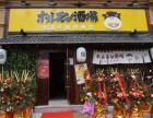 上海和萌牛肠烧烤加盟费用是多少钱加盟能赚钱吗?