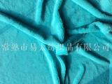 服装面料  服装里料  蓝色PV绒布服装布料