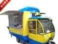 小吃车电动三轮餐车四轮巴士餐车外卖手推车凉菜车煎饼酸辣粉车