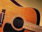 普陀区吉他声乐尤克里里教学学不会不收费