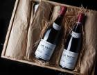 潍坊回收红酒拉菲酒瓶 诸城回收柏翠玛格多少钱