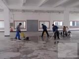 上海保洁公司-大理石抛光-地板打蜡-外墙清洗-地毯地面清洗