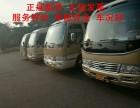 东莞长安租车大巴车出租中巴出租商务车15座18座旅游上下班车