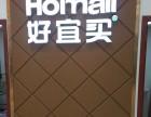 灯箱招牌 背景形象墙 户外广告 LED显示屏 标牌