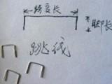 电源板跳线,绝缘板跳线,PCB板跳线,电路板线路板跳线