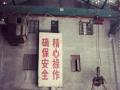 如东河口镇厂房 可做家具、喷漆、五金等各行业