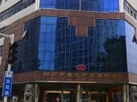 郑州护照翻译,房产过户,工商事务,银行事务