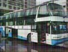 乘坐 贵阳到蚌埠的汽车在哪上车?到蚌埠客运站多少小时?多少钱