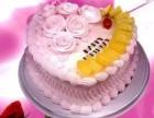 特色蛋糕加盟,广州九瑞餐饮管理有限公司达妃雅烘培味道可口