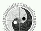 中华五千年国粹玄学