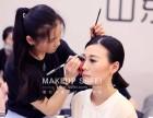 化妆学校哪所好?如何选择适合自己的化妆课程?