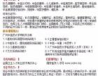 广州中医药大学学康复理疗,小儿推拿培训考证班。