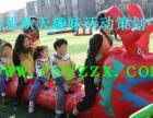 南昌乐欢天组织策划超强亲子趣味活动