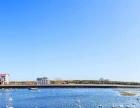 天鹅湖+海洋科技馆一日游