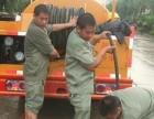 金坛薛埠镇专业疏通下水道清淤管道水下封堵管网检测