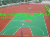 常德津市硅PU篮球场预算湖南一线体育设施工程有限公司