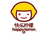 开快乐柠檬加盟费 冷饮热饮奶茶加盟店十大品牌