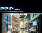 360°全景、商装商业空间设计、品牌策划、VISI
