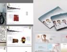 VI设计 品牌策划推广 品牌设计 画册 广告设计