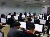 上海web前端開發培訓 HTML5前端代碼培訓班