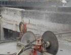 嘉兴混凝土切割拆除楼板大梁切割拆除 地坪开槽