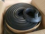 供應橡膠止水條 遇水膨脹止水條 填縫防水膠條