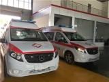 伊利120救护车出租-伊利120长途救护车收费标准-收费合理