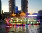 浦江游览自助餐-新龙船自助餐-浦江游览自助餐团购价