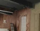 苇湖梁 苇湖庄车站旁 三层楼共 1100平米精装房