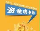上海融道网金融信息服务有限公司加盟 汽车租赁/买卖