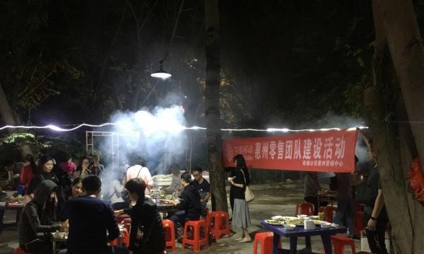 聚会/烧烤/休闲/东元烧烤场