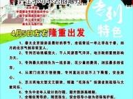 遂宁千人游北京天津北戴河洛阳专列十日游
