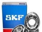 回收skf进口轴承