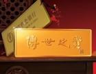 江宁农业银行传世之宝金条回收!