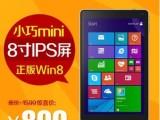 2+32硬盘8寸英特尔四核WinPad Mini3G上网蓝牙Wi