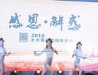 镇江会议摄影摄像,视频专业拍摄制作-尚影传媒