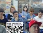 2016杭州爱可宠物美容学校正在招生中