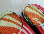 李宁全碳素羽毛球拍两支正品带球包yibin