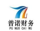上海注册公司哪家便宜,服务好